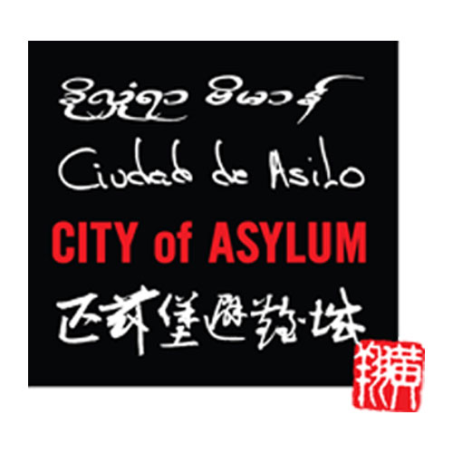 Conférence | City of Asylum — Pittsburgh