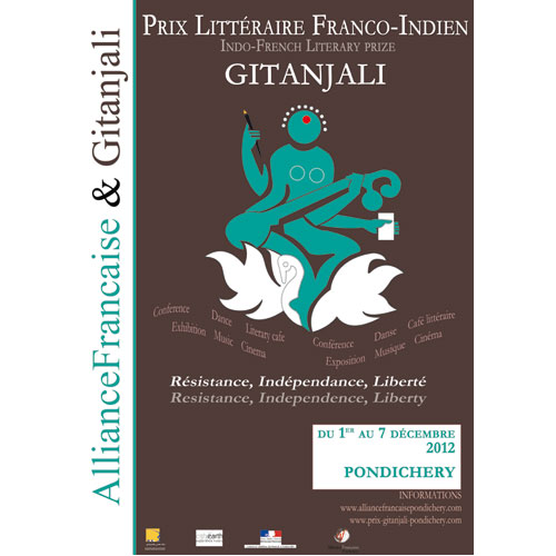 Gitanjali | Prix littéraire