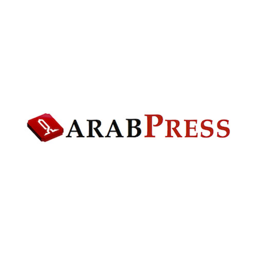 Presse écrite | Arab Press